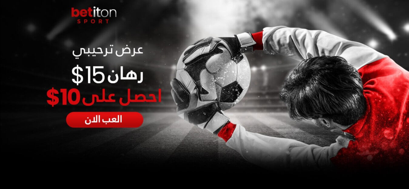Betiton sports - Arabswin